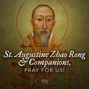 St. Augustine Zhao Rong & Companions