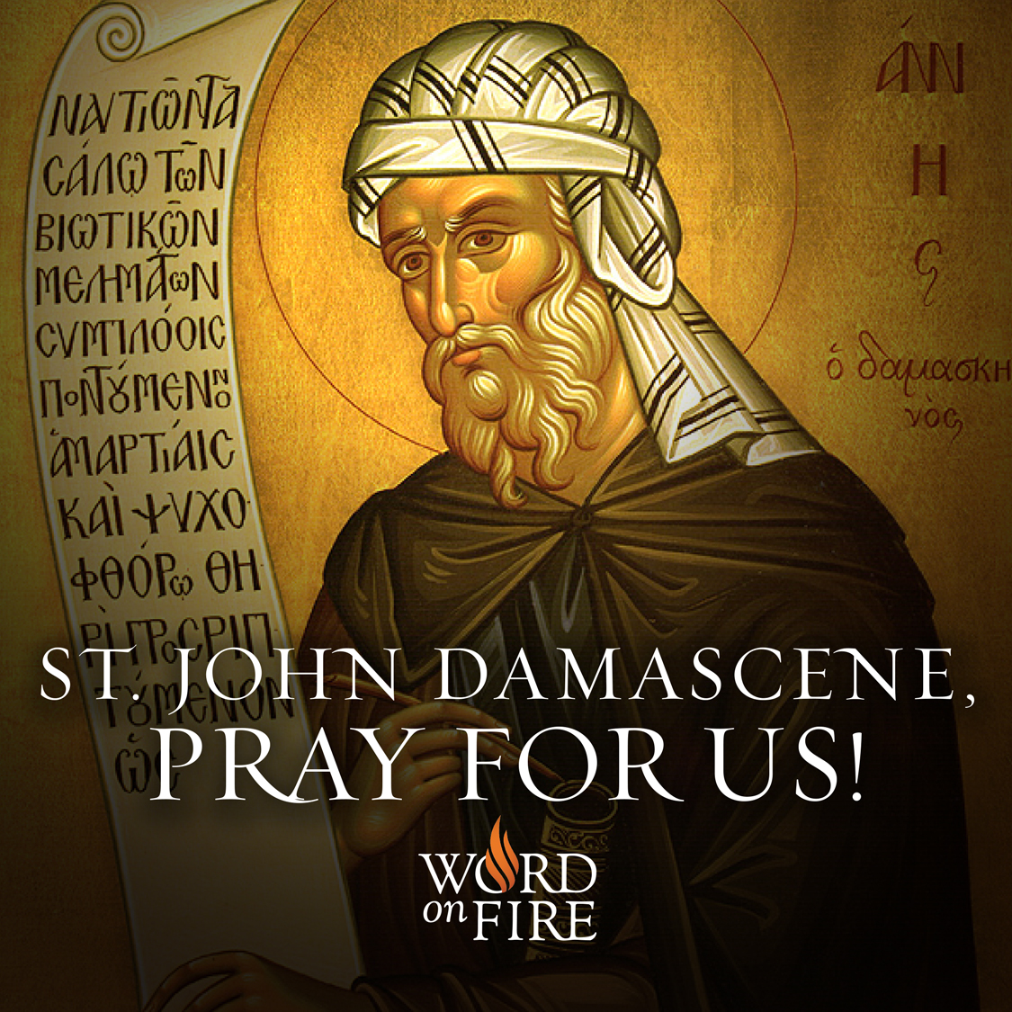 PRAYERGRAPHIC_JohnDamascene
